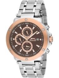 Наручные часы Slazenger SL.9.6001.2.02