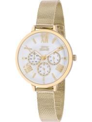 Наручные часы Slazenger SL.9.6018.4.03