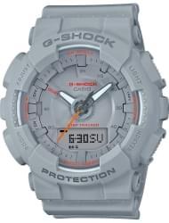 Наручные часы Casio GMA-S130VC-8A