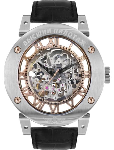Наручные часы Нестеров H2644D02-03RG