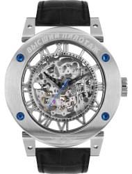 Наручные часы Нестеров H2644D02-03SB