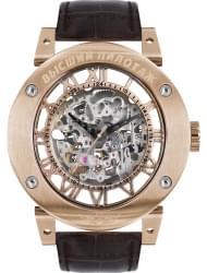 Наручные часы Нестеров H2644D52-13RG