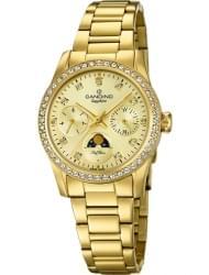 Наручные часы Candino C4689.2