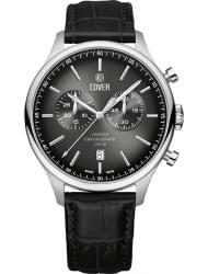 Наручные часы Cover 192.03