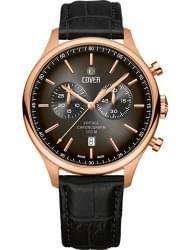 Наручные часы Cover 192.06