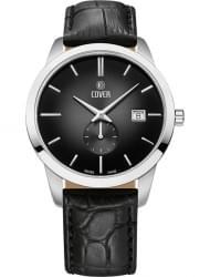 Наручные часы Cover 194.03