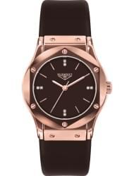 Наручные часы 33 ELEMENT Hexstone 331601C
