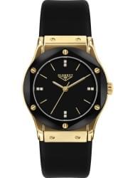 Наручные часы 33 ELEMENT Hexstone 331604C