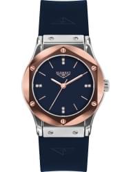 Наручные часы 33 ELEMENT Hexstone 331608C