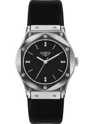 Наручные часы 33 ELEMENT Hexstone 331609C