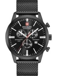 Наручные часы Swiss Military Hanowa 06-3308.13.007