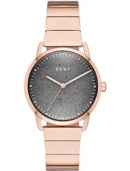Наручные часы DKNY NY2757