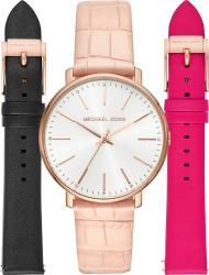 Наручные часы Michael Kors MK2775