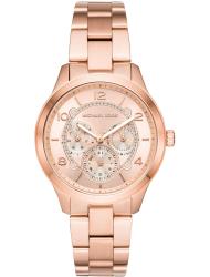 Наручные часы Michael Kors MK6589