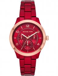 Наручные часы Michael Kors MK6594