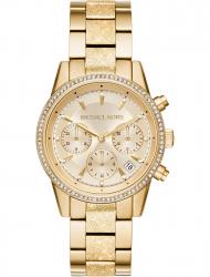 Наручные часы Michael Kors MK6597