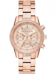 Наручные часы Michael Kors MK6598