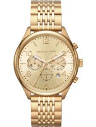 Наручные часы Michael Kors MK8638