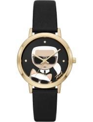 Наручные часы Karl Lagerfeld KL2245