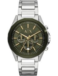 Наручные часы Armani Exchange AX2616
