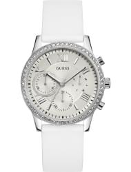 Наручные часы Guess W1135L7