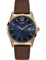 Часы Guess (Гесс)  купить оригиналы в Москве и по всей России по ... 42226bd64f5c0