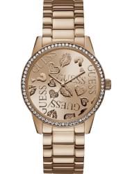 Наручные часы Guess W1205L3