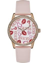 Наручные часы Guess W1206L3