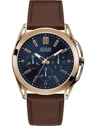 Наручные часы Guess W1217G2