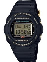Наручные часы Casio DW-5735D-1B