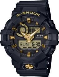 Наручные часы Casio GA-710B-1A9