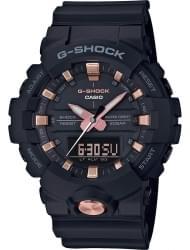 Наручные часы Casio GA-810B-1A4