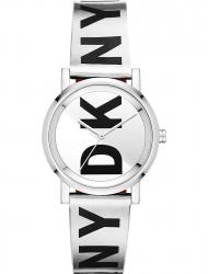 Наручные часы DKNY NY2786