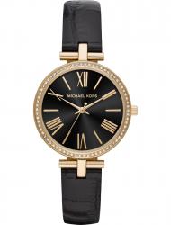 Наручные часы Michael Kors MK2789