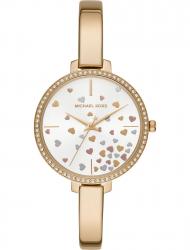 Наручные часы Michael Kors MK3977