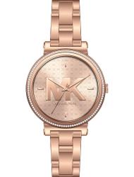 Наручные часы Michael Kors MK4335