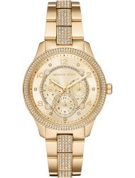 Наручные часы Michael Kors MK6613