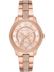 Наручные часы Michael Kors MK6614