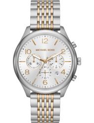 Наручные часы Michael Kors MK8660