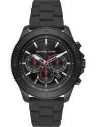 Наручные часы Michael Kors MK8667