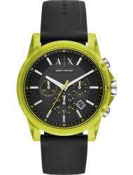 Наручные часы Armani Exchange AX1337