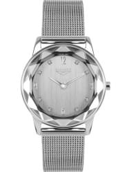 Наручные часы 33 ELEMENT 331811