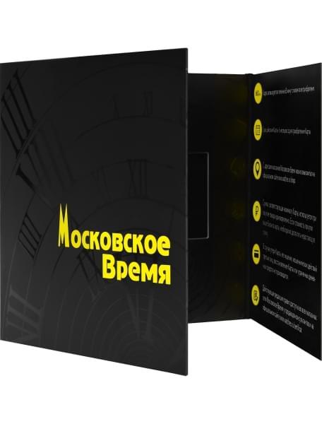 Подарочный сертификат на 3000 рублей - фото сбоку