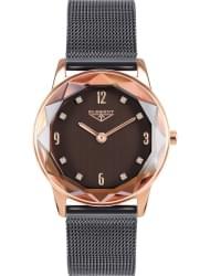 Наручные часы 33 ELEMENT 331802R