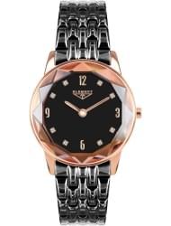 Наручные часы 33 ELEMENT 331805R