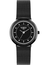 Наручные часы 33 ELEMENT 331815R