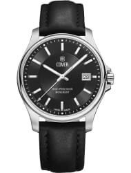 Наручные часы Cover 200.10