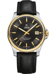 Наручные часы Cover 200.13