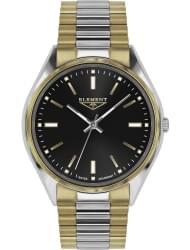 Наручные часы 33 ELEMENT 331818