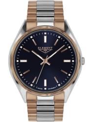 Наручные часы 33 ELEMENT 331820